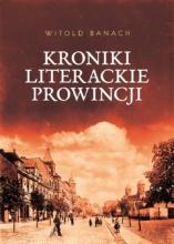 Kroniki Literackie Prowincji